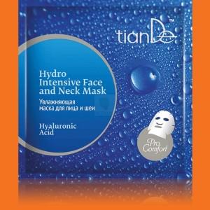 Hydratujúca maska na tvár a krk Kyselina hyalurónová