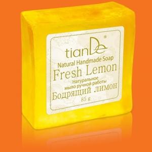 """Prírodné ručne robené mydlo """"Osviežujúci citrón"""""""