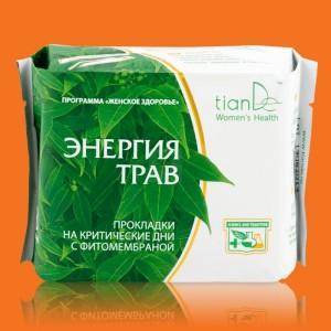 Denné menštruačné vložky Energia bylín (49 bylín, pre ženy i mužov)