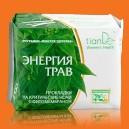Nočné menštruačné vložky Energia bylín  (49 bylín, pre ženy i mužov)